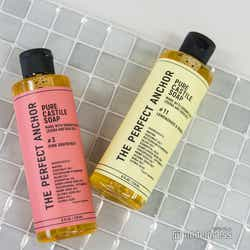 #3 PINK GRAPEFRUIT、#11 LEMONGRASS & ORANGE(C)モデルプレス