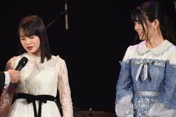 ひたすら謙遜する横山結衣、矢野帆夏/「AKB48グループ歌唱力No.1決定戦」決勝大会 (C)モデルプレス