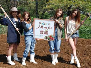 「米・魚・日本酒」をプロデュースするギャルらが集結 2日間で約1万8千人が来場