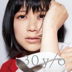 絢香、オリジナルアルバム『30 y/o』全収録楽曲解禁