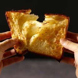まるでクロワッサン?!サクふわ新食感の食パン「#クロワッサンな食パン」って?