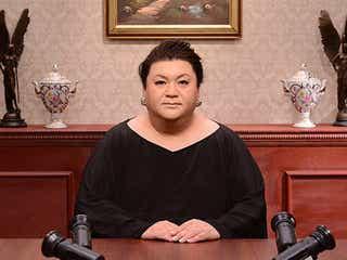 『マツコ会議』原宿の強烈キャラ「神戸牛」「ゆうたろう」「むゆあ」らが話題に