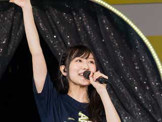 NMB48矢倉楓子、卒業を発表 芸能界引退も示唆?<NMB48 ARENA TOUR 2017/セットリスト>