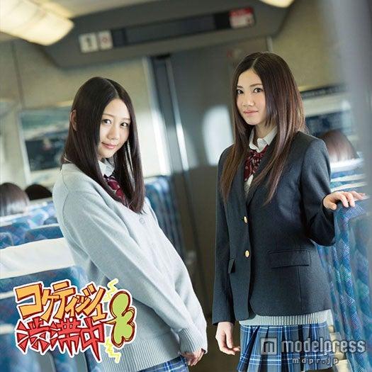 SKE48「コケティッシュ渋滞中」初回限定盤タイプD