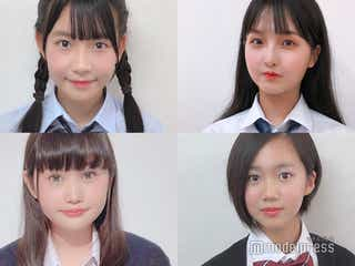 日本一かわいい女子中学生「JCミスコン2019」Aブロック候補者公開 投票スタート