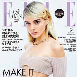 「ELLE Japon」2021年9月号通常版(7月28日発売)(画像提供:ハースト婦人画報社)