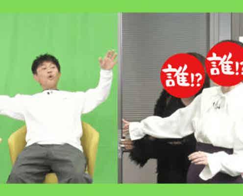 """『ごぶごぶ』今回の浜田雅功の相方は元国民的アイドルグループの2人! 念願の""""神スポット""""潜入も悲鳴の嵐に!?"""