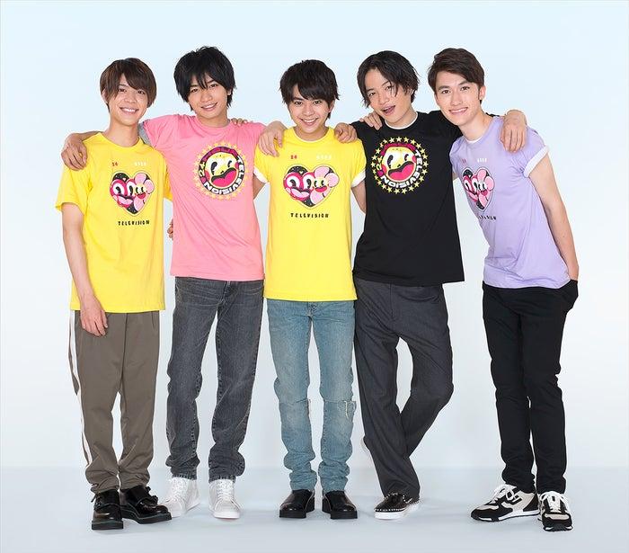 「24時間テレビ41」チャリTシャツを着たSexy Zone(C)日本テレビ