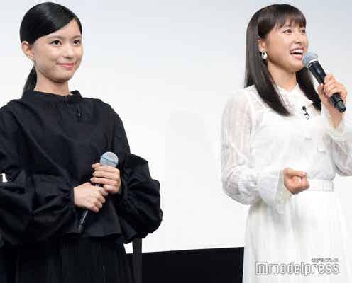 土屋太鳳&芳根京子、過酷撮影を振り返る「いつもの自分とは違う」<累-かさね->