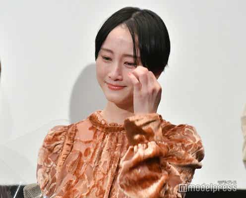 松井玲奈が涙「ずっと心の支えだった」<魔女見習いをさがして>