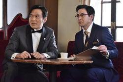 渡辺いっけい、鈴木浩介/「崖っぷちホテル!」第2話より(C)日本テレビ