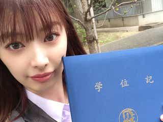 AKB48武藤十夢、大学院修了を報告