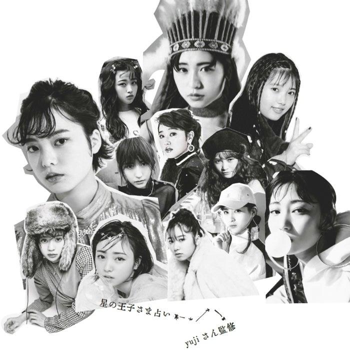 欅坂46(画像提供:講談社)