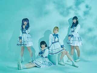 アイドル・グループのLila Gray、デビュー作『Lilac』リリース 表題曲「愉快ザ・ワールド」のMV公開