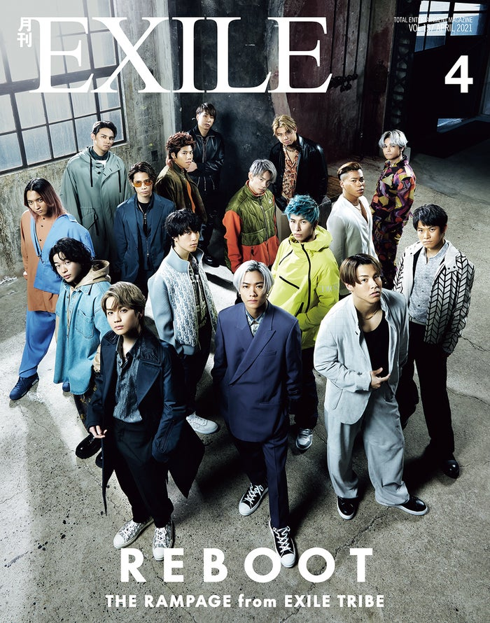 「月刊EXILE」4月号(LDH、2月27日発売)表紙:THE RAMPAGE from EXILE TRIBE(画像提供:LDH)