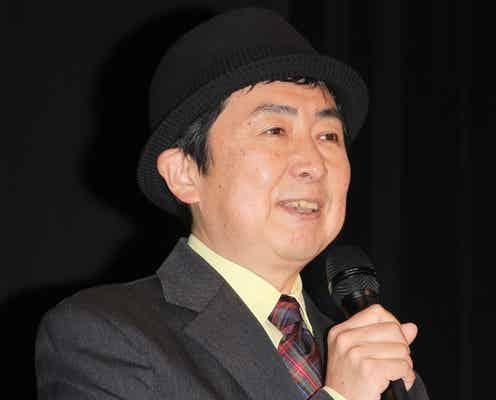 笠井信輔アナ、結婚発表の嵐・相葉の秘話を披露 「初々しい可愛い思い出」