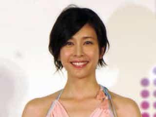 竹内結子さん訃報が『サンデーステーション』トップニュース 長野アナは悲痛投稿も