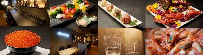 海老麺総本家 JIMOTOYA 麻布十番店/画像提供:オゾンネットワーク