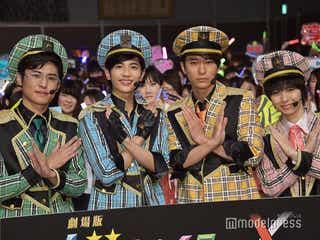 志尊淳らイケメンアイドル「ドルメンX」生歌披露でファンに感謝 重大ニュースも発表