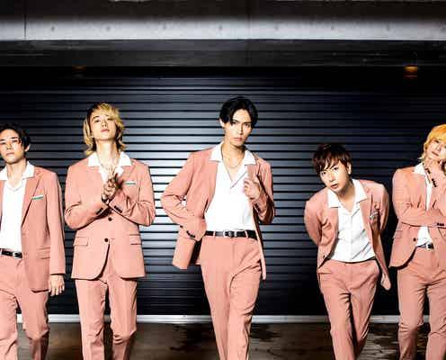 A.B.C-Z新曲、戸塚祥太主演「凛子さんはシてみたい」主題歌に決定<火花アディクション>