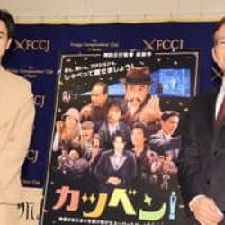 周防正行監督、成田凌を『カツベン!』主演に抜てきした理由とは…?