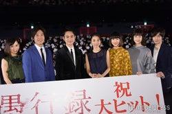 (左から)市川由衣、小出恵介、妻夫木聡、満島ひかり、臼田あさ美、松本若菜、中村倫也(C)モデルプレス