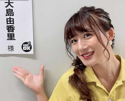 大島由香里アナのすっぴん配信で、泥酔美人との晩酌気分が味わえる!?