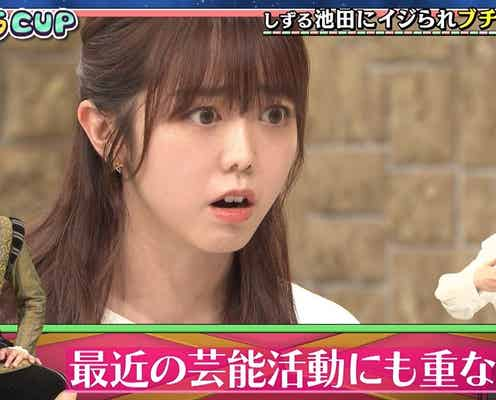 峯岸みなみ、バラエティでの雑な扱いにブチギレ!「前田敦子にそれやらないでしょ」