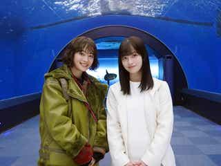 広瀬すず×橋本環奈、夢の共演実現 「ネメシス」出演を発表