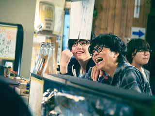 V6井ノ原快彦、なにわ男子・道枝駿佑と「なんで離れなきゃいけないの?」 親子の絆を築いた1ヶ月間<461個のおべんとう>