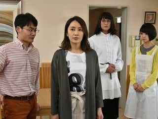 矢田亜希子、恐怖の妻に TOKIO松岡昌宏とバトル<家政夫のミタゾノ>