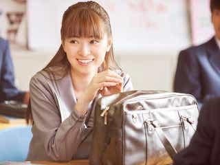 実写「ママレード・ボーイ」茗子役に優希美青 「名村先生との恋」に原作者も期待<本人コメント>