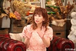 女優・大場久美子「芸能界を辞めたい」と積年の思いを告白