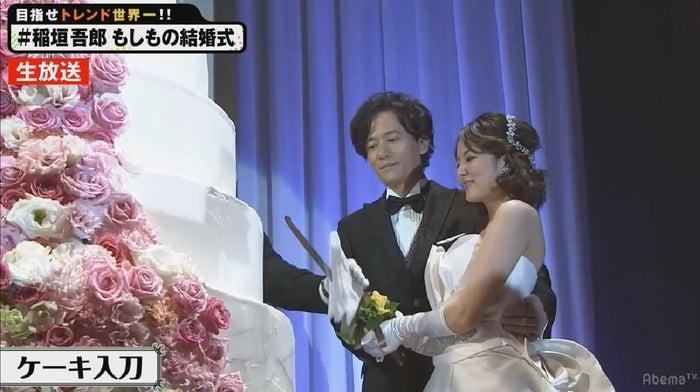 結婚披露宴中の稲垣吾郎、カナさん (C)AbemaTV
