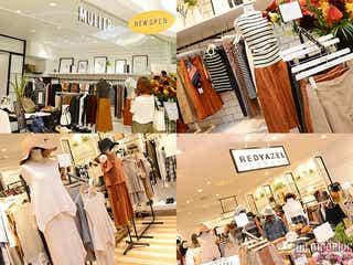 サマンサタバサグループから新店オープンのアパレルブランド、勢い加速 その魅力とは?