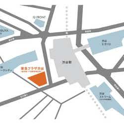 東急プラザ渋谷マップ/提供画像 (C)モデルプレス
