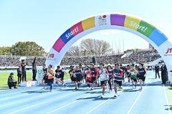 「パラ駅伝 in TOKYO 2019」スタート/提供:日本財団パラリンピックサポートセンター