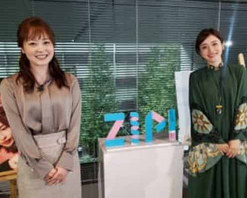 ZIP!×映画『そして、バトンは渡された』mito_meets(ミトミーツ)に石原さとみが登場!