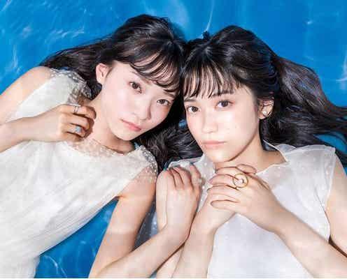 声優・岩田陽葵と小泉萌香によるユニット「harmoe」の音楽は世界へと羽ばたく