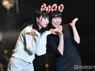"HKT48""なこみく""矢吹奈子&田中美久、お揃いコーデで初ランウェイ"