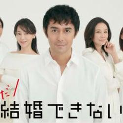 阿部寛主演のドラマ「まだ結婚できない男」、Blu-ray&DVDの豪華特典内容決定!1時間30分を超える特典映像も収録!