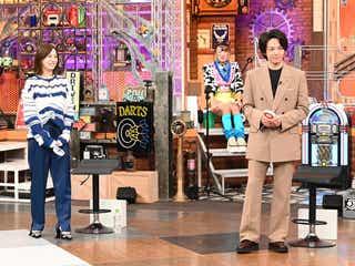 北川景子&中村倫也、鬼リサーチで素顔が丸裸に ヤバい一面を徹底調査