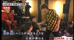「稲垣・草なぎ・香取3人でインターネットはじめます『72時間ホンネテレビ』」より(C)AbemaTV