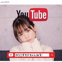 モデルプレス - 元HKT48ゆうこすのメイクレクチャー動画が「実用的でわかりやすい」と話題