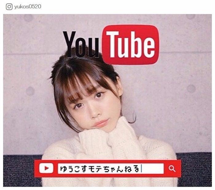 YouTubeチャンネル「ゆうこすモテちゃんねる」を開設したゆうこすこと菅本裕子(菅本裕子Instagramより)