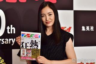 仲間由紀恵、ブログ開設 「嬉しい」「楽しみ」と反響