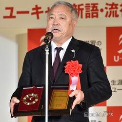 スピーチで涙ぐむ公益財団法人日本ラグビーフットボール協会会長・森重隆氏 (C)モデルプレス