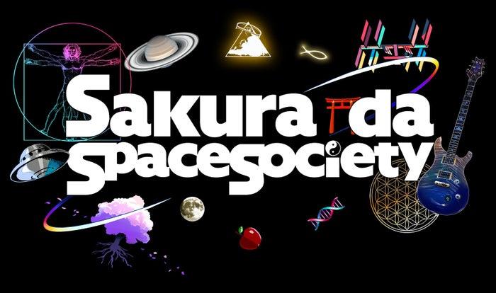桜田 通 ファン クラブ Sakura da Space