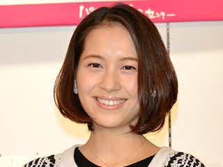 """青木裕子、夫・矢部浩之""""女性問題""""で「家出をしました」妊娠中のエピソード明かす"""