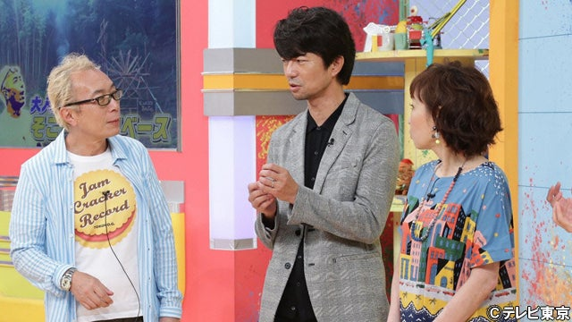 Hey!Say!JUMP高木雄也、助っ人で竹林へ!「竹あかり」作りに挑戦